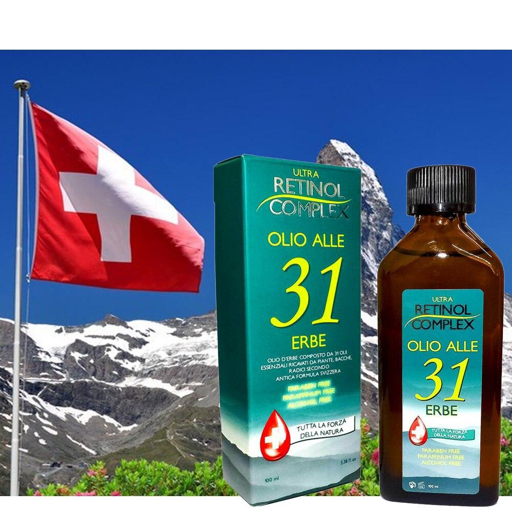 Ретинол комплекс на 31 травяной без парабенов парафиновое масло 100 мл MI-320