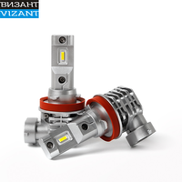 LED lamp vizant M4 socket H11 with chip Cree tech 4500lm 5000 K (2 pcs)
