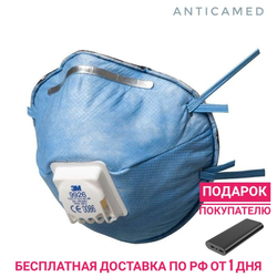 Maschera di polvere di ffp2-m 9926 maschera di protezione