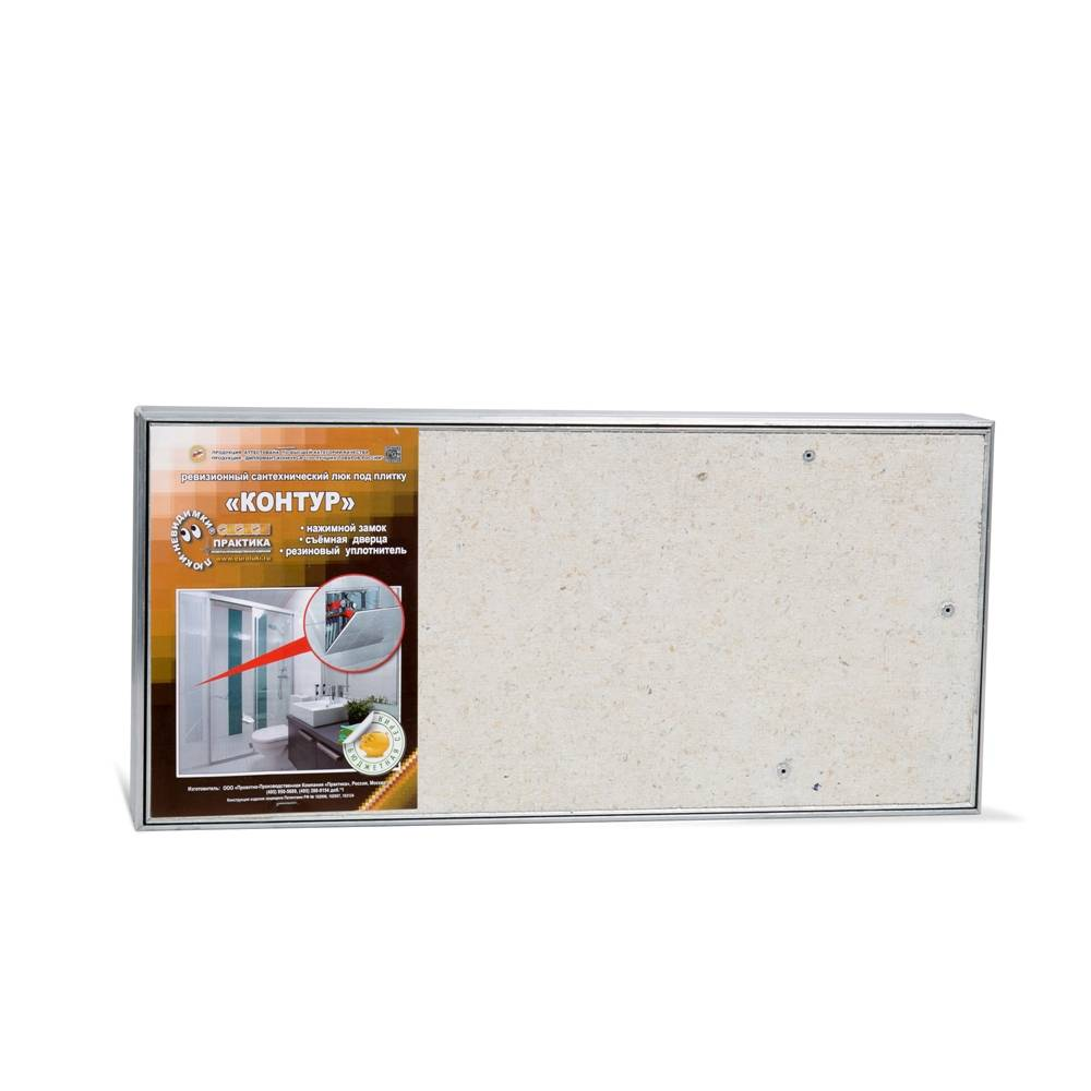 Hatch For Tiles With Removable Door Contour 38-18