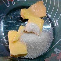 #安佳食力召集,力挺新一年# 菠萝蜜核黄油马芬的做法图解4