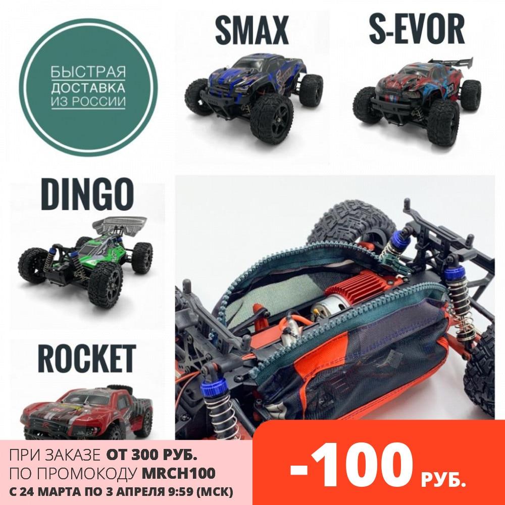 Запчасти Remo Hobby 1/16 Защитный летний и зимний чехол для Smax, S-Evor, Rocket, Dingo, S max, RH1631 RC модели радио