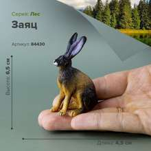 Figurine wild forest animal Figurine Rabbit hare children s toy model play set figurine