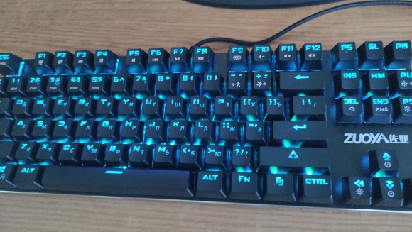 Multi-colored Mechanical Keyboard photo review