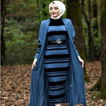 2 Pieces Striped Women's Set, Maxi Dress and Cardigan 1