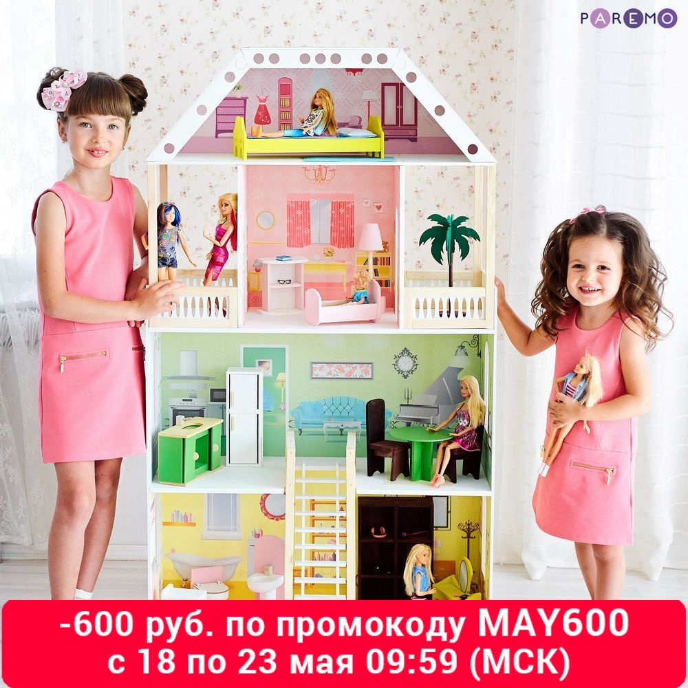 Doll Houses PAREMO  Paremo Dollhouse Wooden House For Barbie Dollhouse For Children Gifts For Girls Toy Big Barbie House For Children Toys For Kids Game Furniture Dolls Doll Houses Furniture For Bed For Accessories
