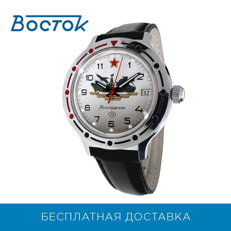 Wrist Watch East 921823 Men's Mechanical