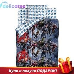 Bettwäsche Sets Delicatex 16160-1 + 16159-2 strazhe Neon Hause Textil bettlaken leinen Kissen Deckt Duvet abdeckung baby stoßfänger Baumwolle
