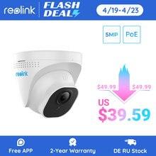 Reolink-cámara IP PoE de 5MP, videocámara de visión nocturna súper HD, P2P, Onvif, detección de movimiento, domo al aire libre, RLC-520 de videovigilancia para el Hogar Inteligente