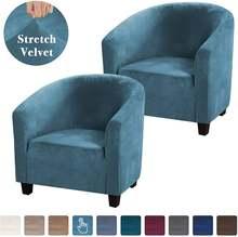 Плюшевые эластичные чехлы для диванов и клубов гостиной