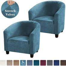 Slipcovers Couch-Cover Furniture-Protector Armchair Club Living-Room Elastic Single-Seat