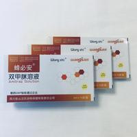 3 paquetes de amitraz 12,5% 2 mL * 10 ampolla del ácaro varroa. Tratamiento para abejas varroatosis.