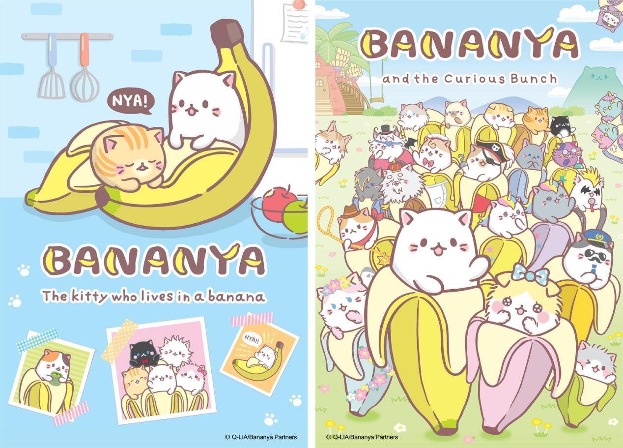 GUCCI与羚邦携手推出Bananya香蕉喵系列时尚单品-翼萌网