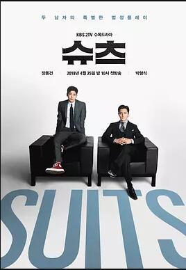 金装律师(韩版)