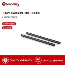 SmallRig 15 mét Carbon Fiber Rods (9 Inch) cho 15 mét Rod Rail Hỗ Trợ Hệ Thống/LCD Gắn/Đệm vai/Ống Kính Hỗ Trợ 1690
