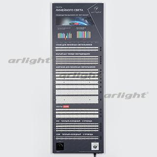 000892 Stand Tape Linear Light Rt-lux-e2-1760x600mm (Db 3mm, Film, Backlight)