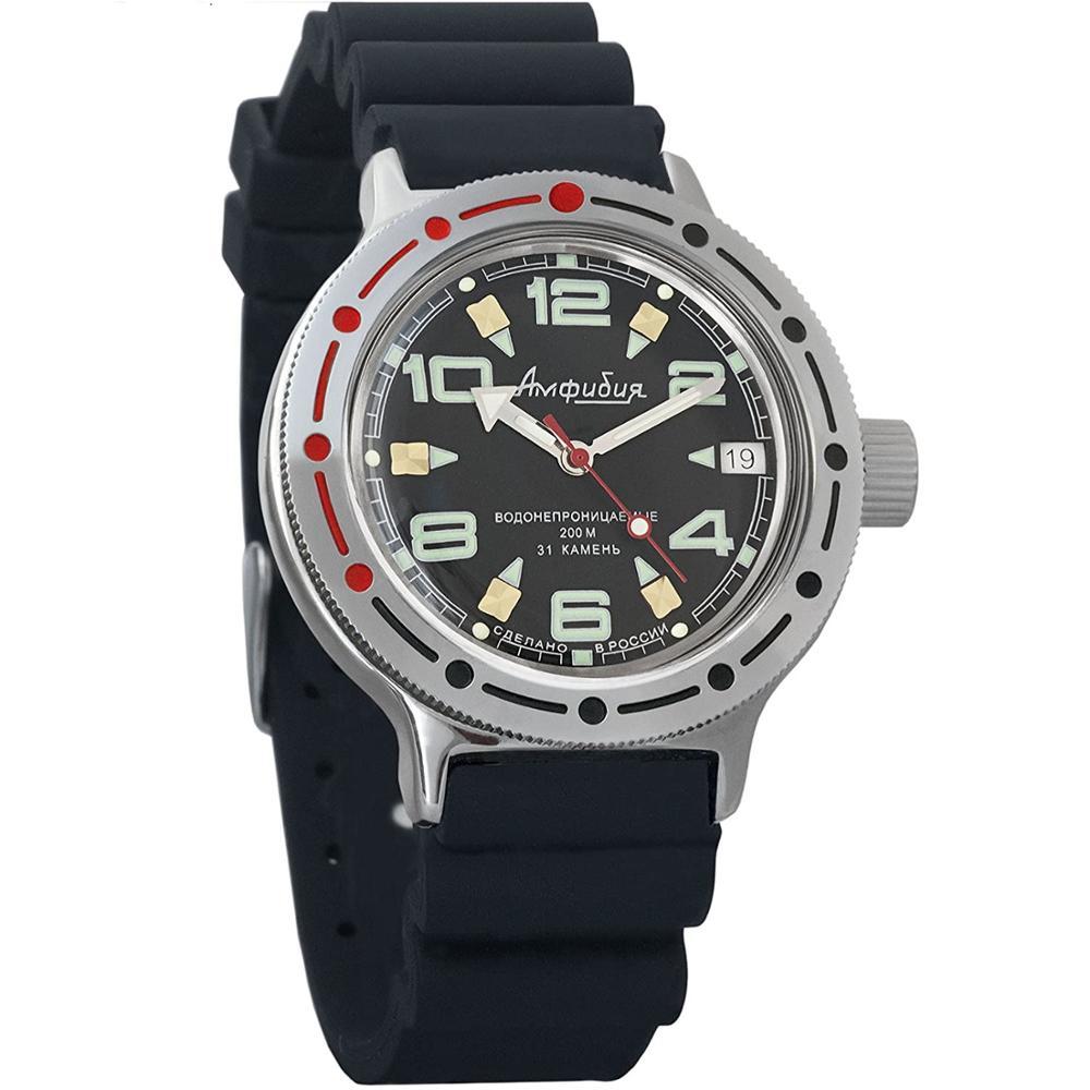 Vostok Amphibian 420334 Automatic Mens Wristwatch Self-Winding Military Diver Amphibia Wrist Watch
