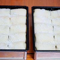 抹茶金砖吐司面包的做法图解9