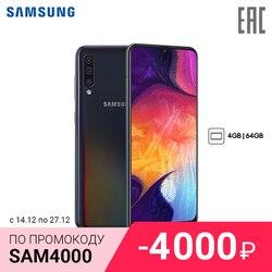 Smartphone Samsung Galaxy A50 4 + 64GB (2019) newmodel