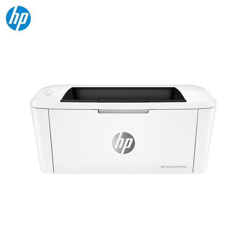 Printer laser, FOR HP Laserjet Pro M15w