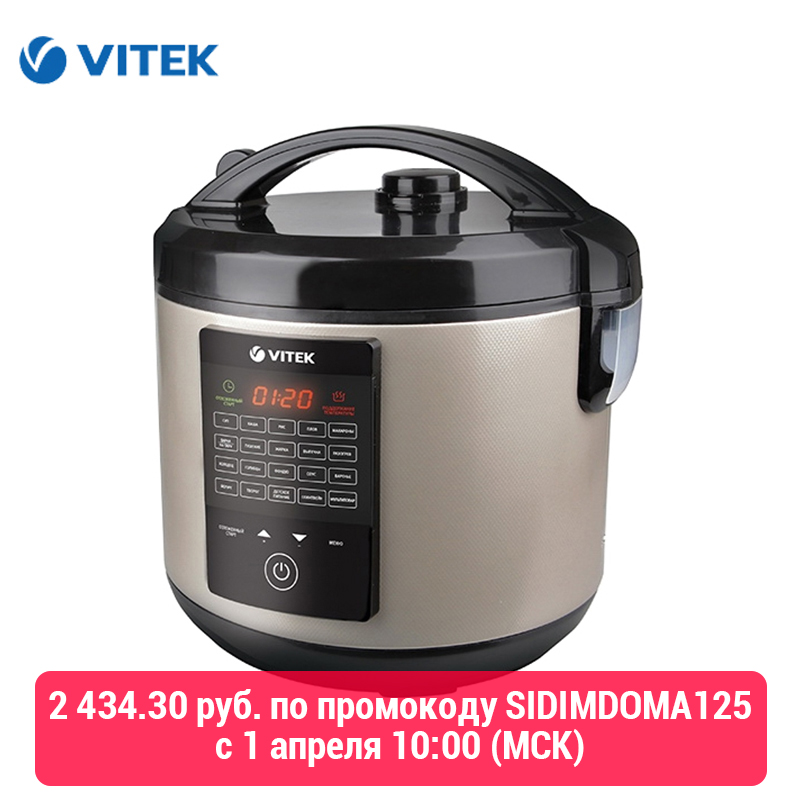 Multi Cooker Vitek VT-4271 Multivarka Multivarki Multivarka Cooker Multicookings Zipper  Pressure Cooker Multicooker