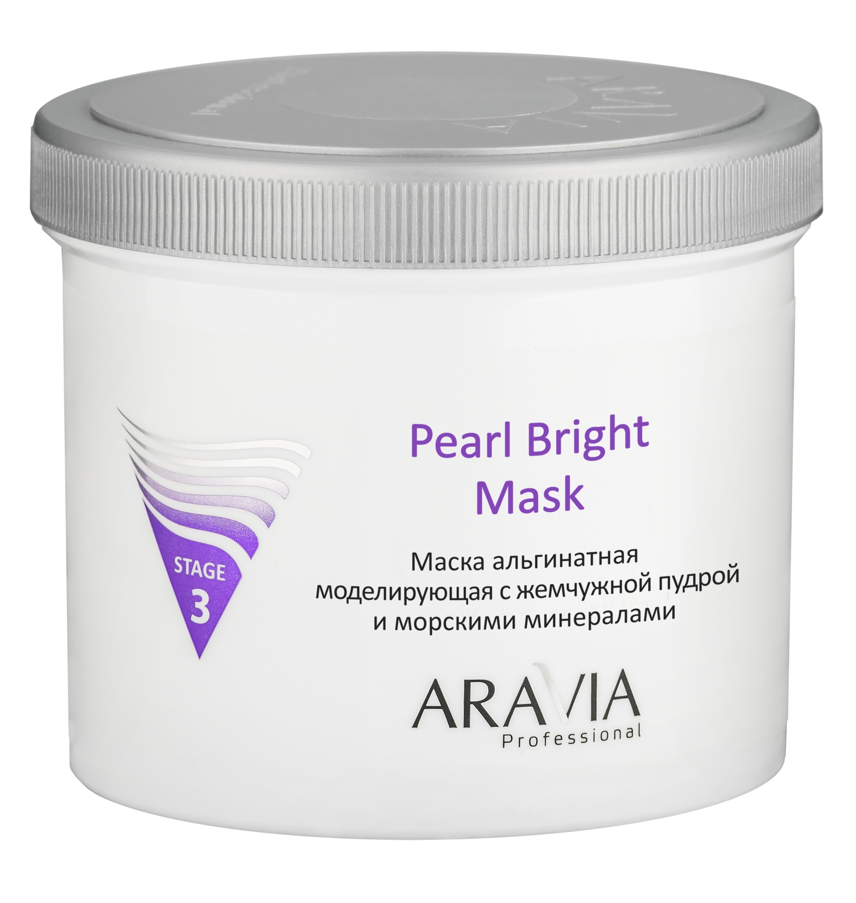 Mask Alginate Modeling With Pearl Powder