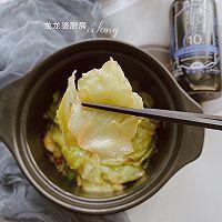 清淡小菜【手撕包菜】的做法图解8