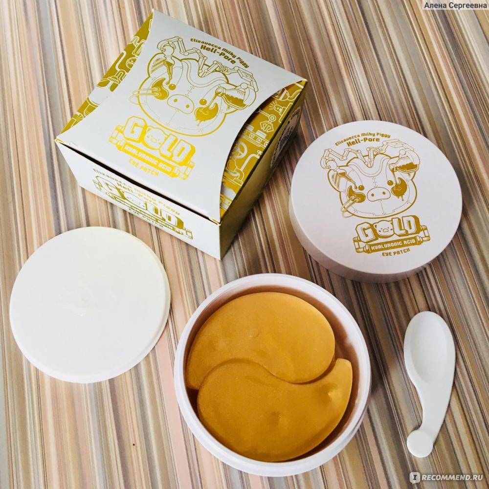 Patches/eye Gold Collagen ELIZAVECCA, 60 PCs