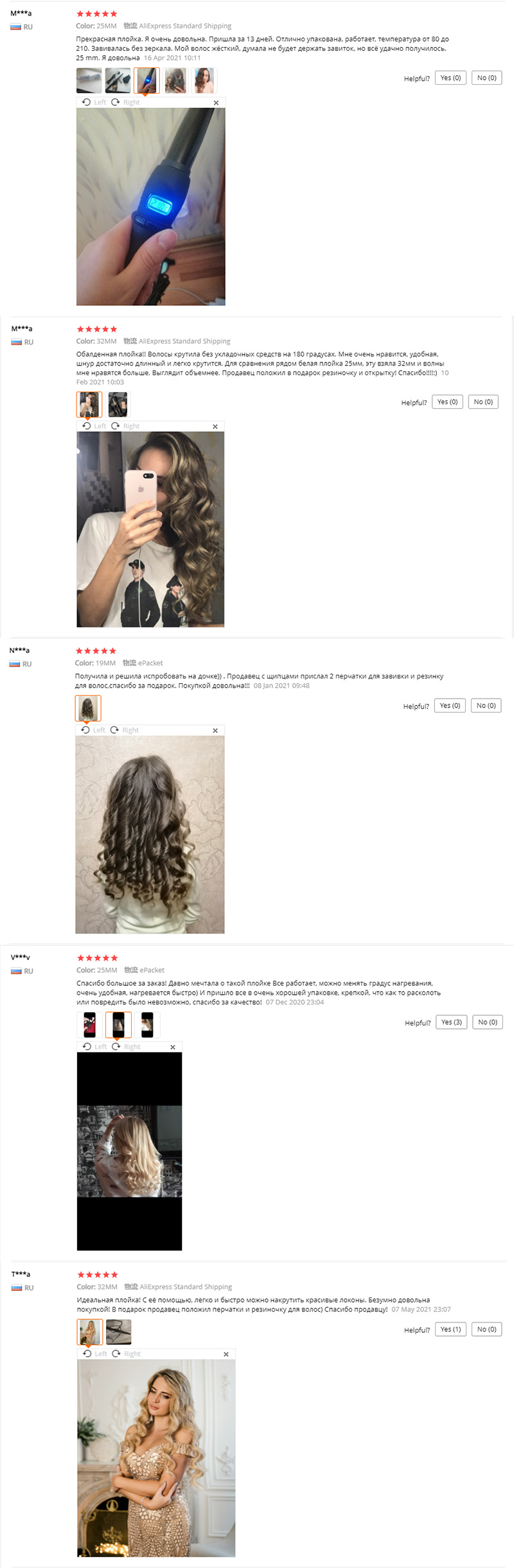 Cheap Curling Irons