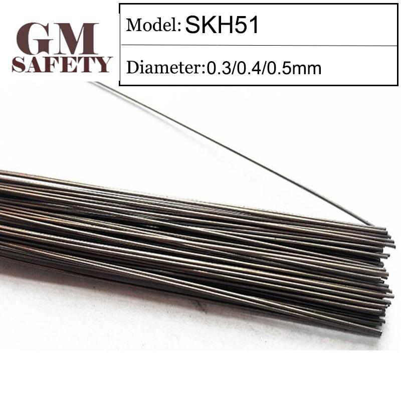 GM Welding Wire SKH51 of 0 3 0 4 0 5mm Laser Welding Wire for Welders 200pcs in 1 Tube W1003