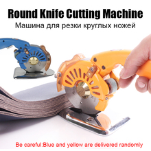 Machine Scissors Knife Power-Tools Electric Cloth Round Handheld