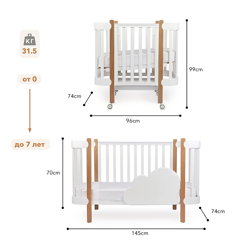 Baby Carrycot-bed Happy Baby Mommy Lux, With маятниковым Movement From 0 To 7 Years, Natural Wood, White
