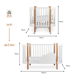 Berceau berceau berceau heureux bébé maman Lux, avec mouvement de 0 à 7 ans, bois naturel, blanc