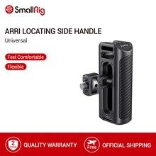 SmallRig 알루미늄 Arri 측면에 Arri 위치 구멍이있는 카메라 케이지 용 사이드 핸들 찾기 2426