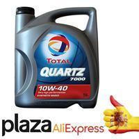 Total Quartz 7000 10W40 5L Oil stimulating lubricant V W P E u g e o t/Citröen audi Oil Car