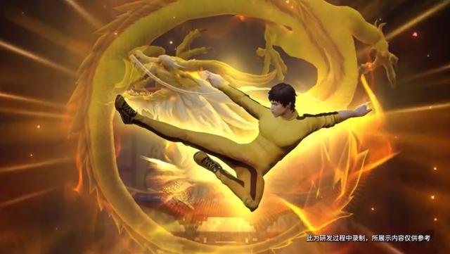 王者荣耀:李小龙皮肤特效曝光,飞踢、双截棍被还原,大招变金龙插图(1)