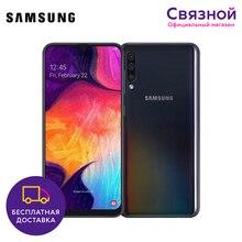 Смартфон Samsung Galaxy A50 64GB Состояние отличное [ЕАС, Бывший в употреблении, Доставка от 2 дней, Гарантия 180 дней]