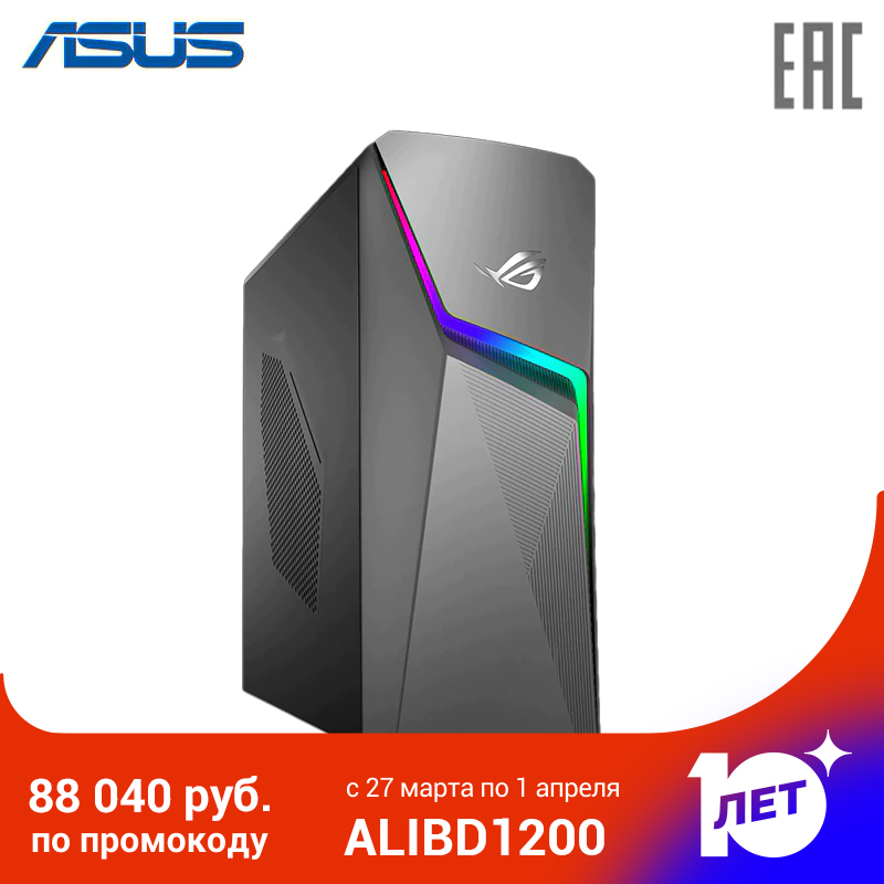 PC Asus ROG Gl10cs-ru002t I7-8700/2666 16g/1TB + 256G SSD/NV Gtx1050/2gd5/WiFi/BT/Win10 (90pd02s1-m02550) Gaming
