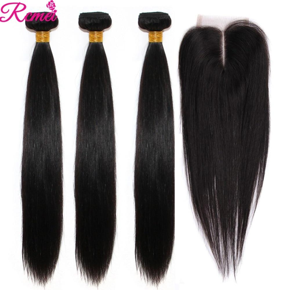 U4cb259ed015746788d73cc72cfd41f671 Brazilian Straight Human Hair Weave Bundles with Closure 3 Bundles With Lace Closure 4*4 Remy Human Hair Bundles Extensions
