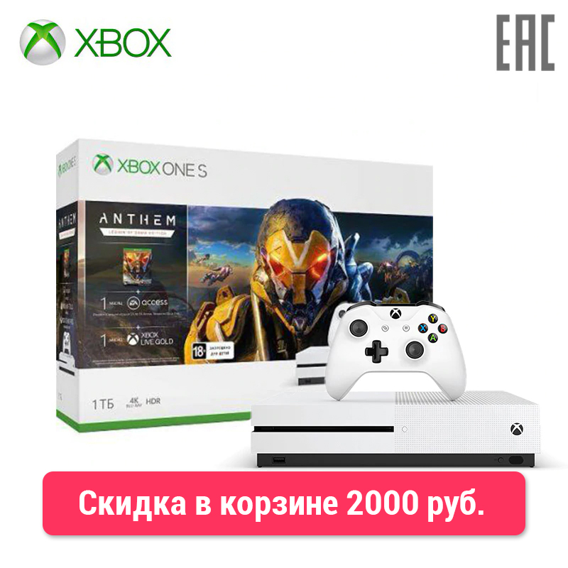 цена на Game console Xbox One S 1Tb with the game ANTHEM: Legion of Dawn Edition