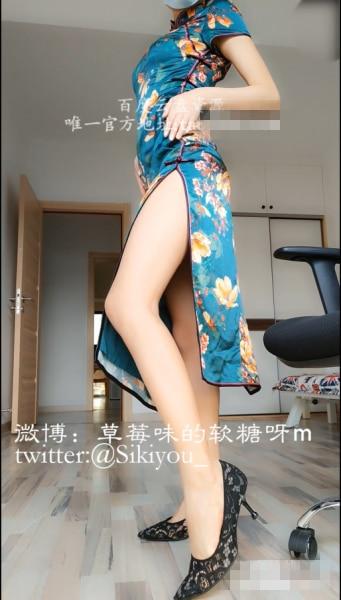 『草莓味的软糖呀』旗袍高跟美人 粉色内衣 婀娜多姿【1V 】