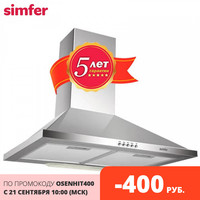 Range Hoods Simfer 8662SM home appliances major appliances built in wall hood for home