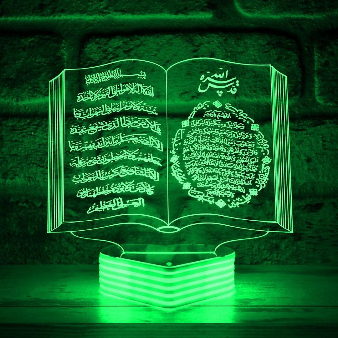 Quran 3D Led Lamp Mother Gift Ramadan aid eid mubarak home office decoration Muslim Desk Lamp  Happy Eid Ul Fitr Eid Al Adha