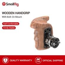 SmallRig drewniany uchwyt rękojeści prawy boczny uchwyt Quick Release z rozetą Arri przykręcany uchwyt do uniwersalnego ściskacz kamery 2083