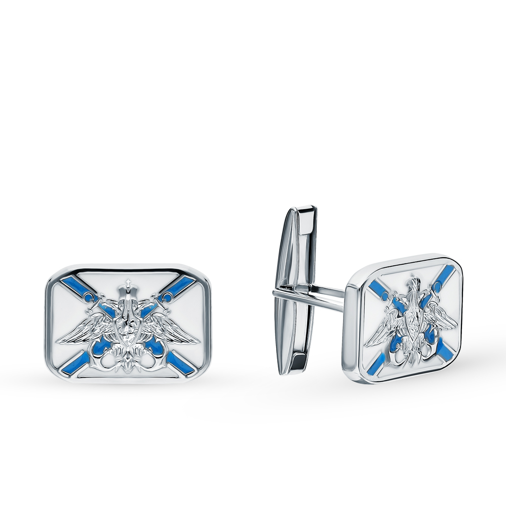 Silver Cufflinks With Enamel Sunlight Sample 925