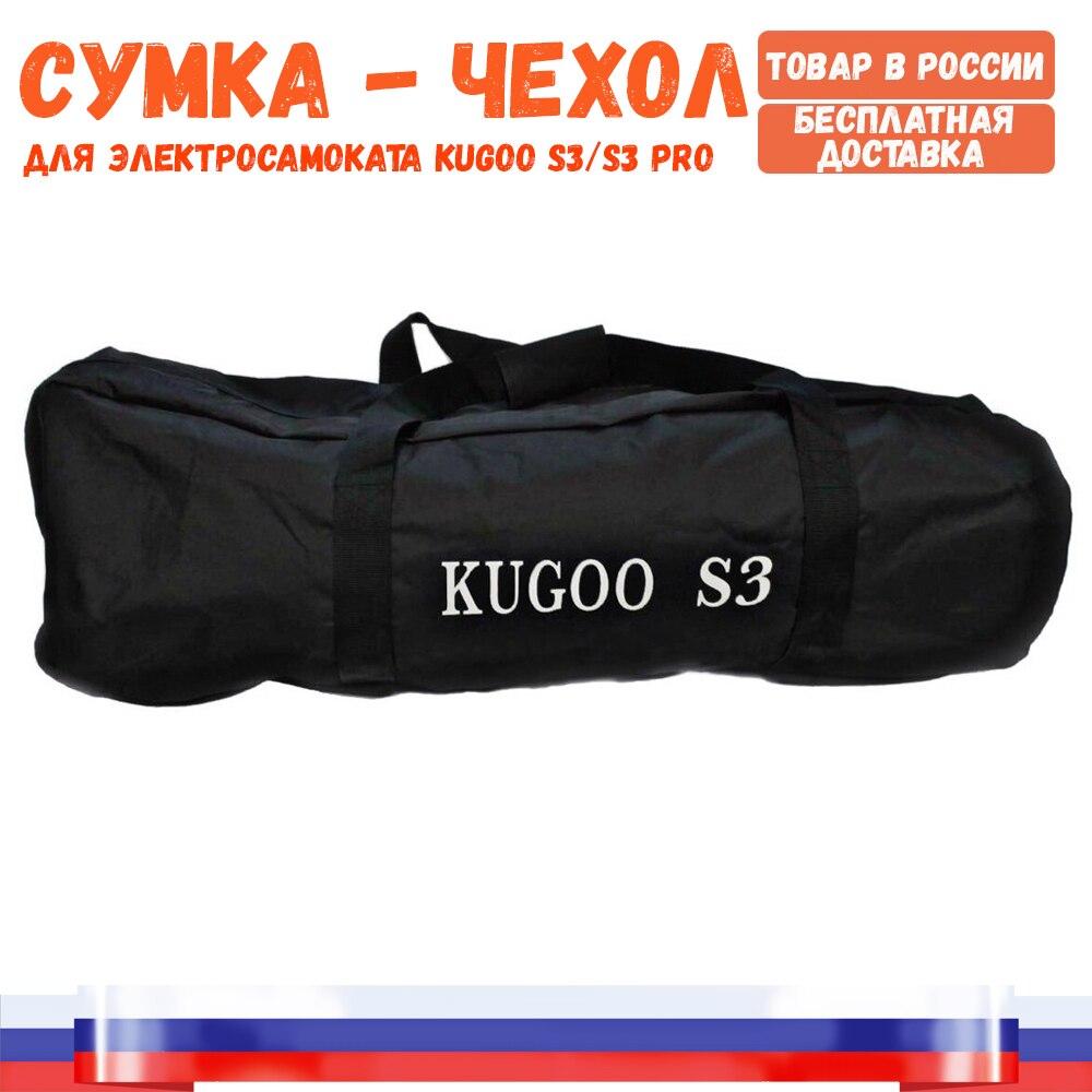 [Entrepôt en russie] KUGOO S3 elektrosamokat de l'usine Jilong, original 350 W 6 AH. Couleur blanc. Livraison gratuite vers la russie