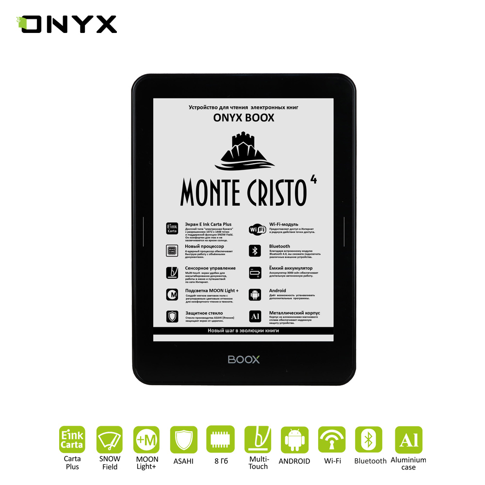 E-book reader ONYX BOOX Monte Cristo 4 monte cristo