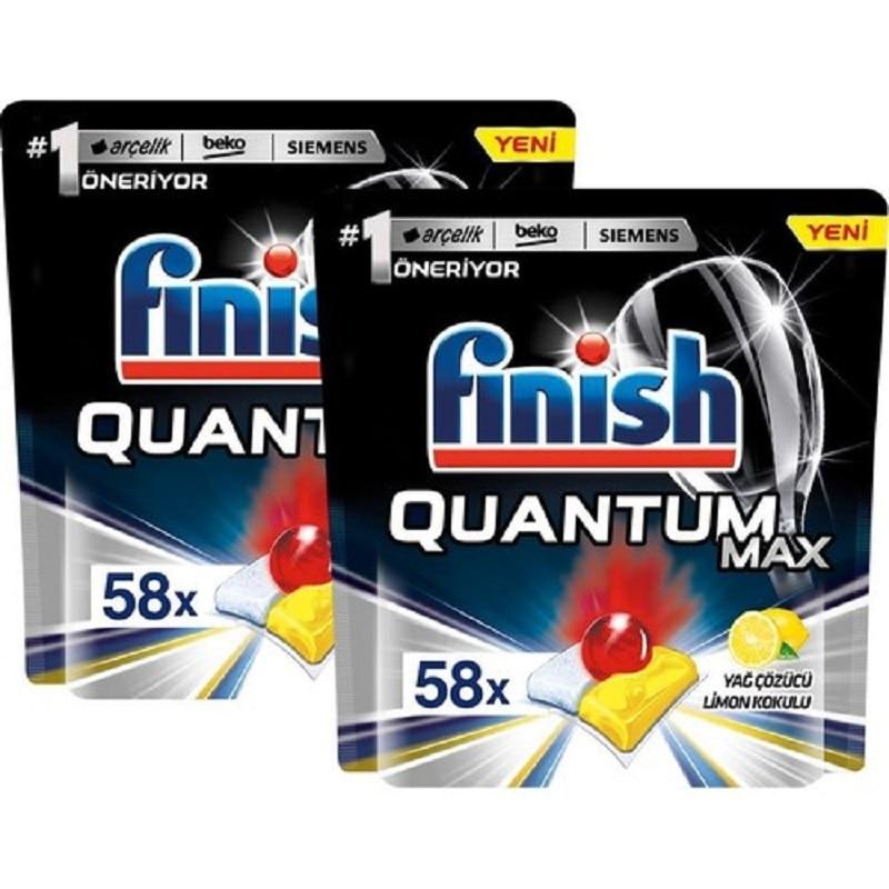 Новая модель готового квантового моющего средства для мытья в посудомоечной машине, 116 капсул, 58x2, лимонный цвет
