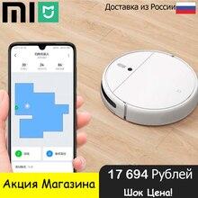 Робот-пылесос Xiaomi Mijia 1C Sweeping Vacuum Cleaner (белый) (STYTJ01ZHM) Сухая и Влажная уборка, Приложение Mi Home(WiFi)