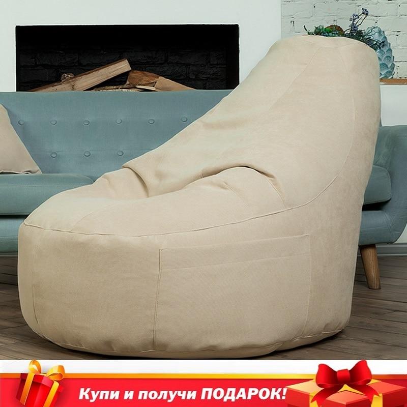 Chair Delicatex/Oakland Color Light Beige Bag Chair, Poof For Living Room, For Kids, Lazy Bag